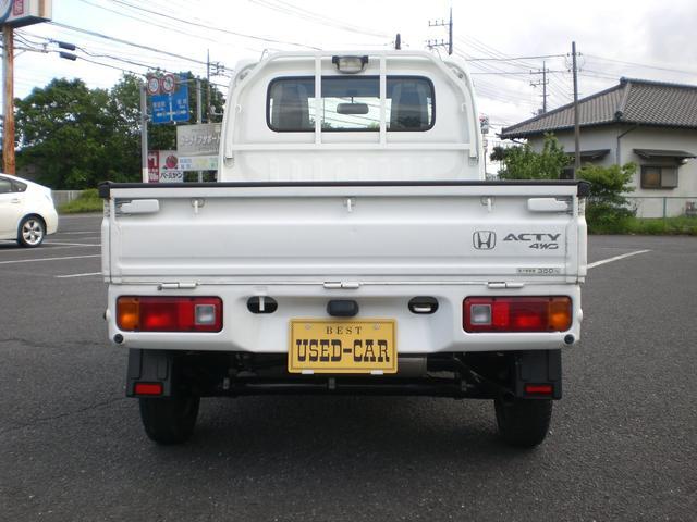 「ホンダ」「アクティトラック」「トラック」「茨城県」の中古車6
