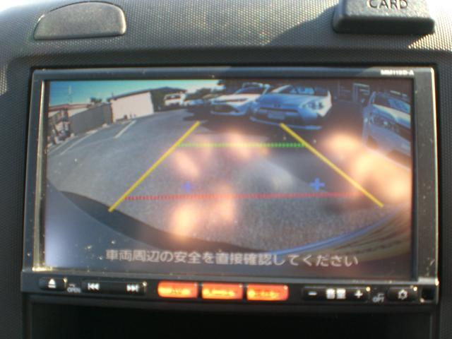「日産」「AD-MAXバン」「ステーションワゴン」「茨城県」の中古車29