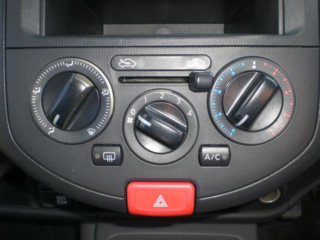 「日産」「AD-MAXバン」「ステーションワゴン」「茨城県」の中古車30
