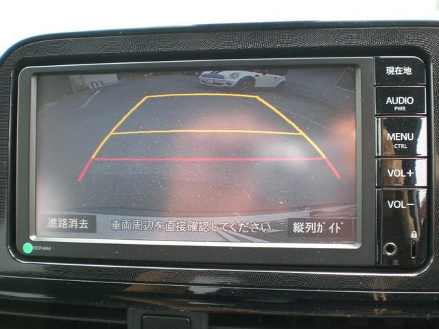 X セーフティーセンス 純正ナビ バックカメラ ETC(37枚目)