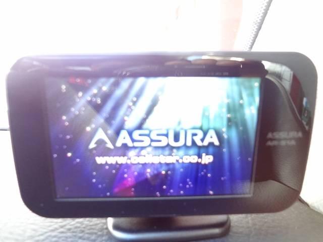 レクサス GS GS460 バージョンL