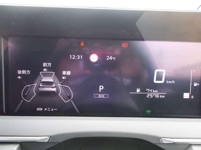 1.2 X 試乗車・PP・AVM・ナビ・ETC2.0(13枚目)