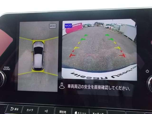 1.2 X 試乗車・PP・AVM・ナビ・ETC2.0(14枚目)