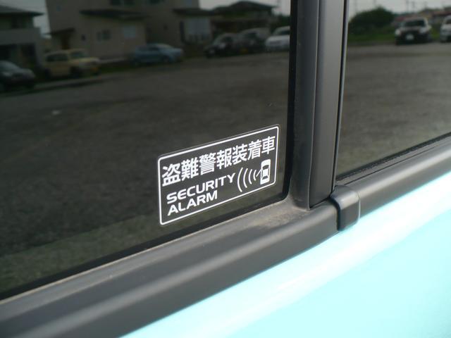 X(7枚目)
