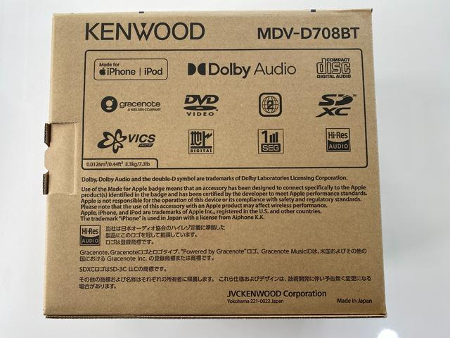 ケンウッドMDV−D708BT7インチ社外ナビ・社外バックカメラ・社外ETC車載器・当店オリジナルフロアマットをお取り付けするお見積りになります。