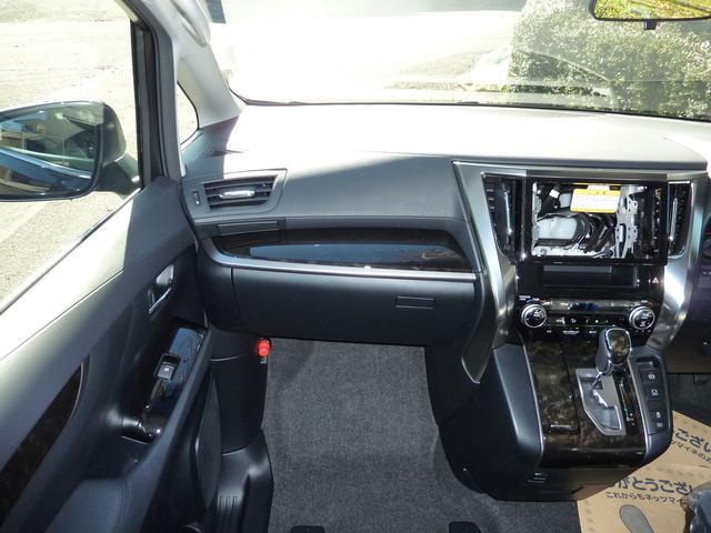 トヨタ ヴェルファイア 2.5Z Aエディション 左右パワースライドドア オットマン
