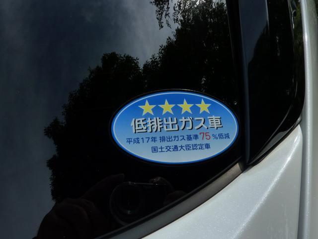 「トヨタ」「ハリアー」「SUV・クロカン」「茨城県」の中古車24