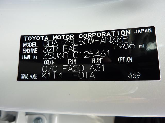 「トヨタ」「ハリアー」「SUV・クロカン」「茨城県」の中古車48