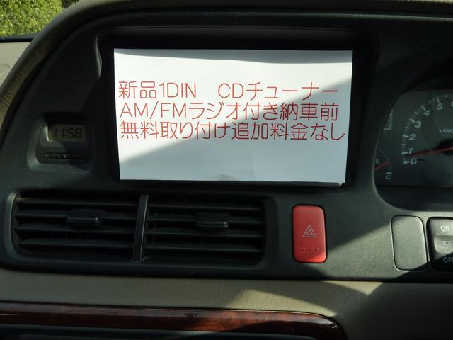 MQ HIDヘットライト 7人 買取車 禁煙 1年保証(12枚目)