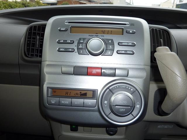 オーディオ純正品です。CDチューナー、AM/FMラジオ付。オートエアコンが備わっています。きちんとエアコン作動します。点検済みです。