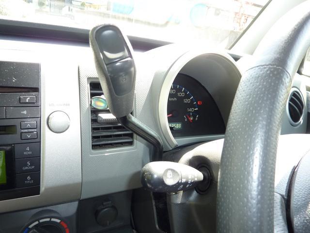 FX-Sスペシャル キーレス 長期1年保証 買取車(13枚目)