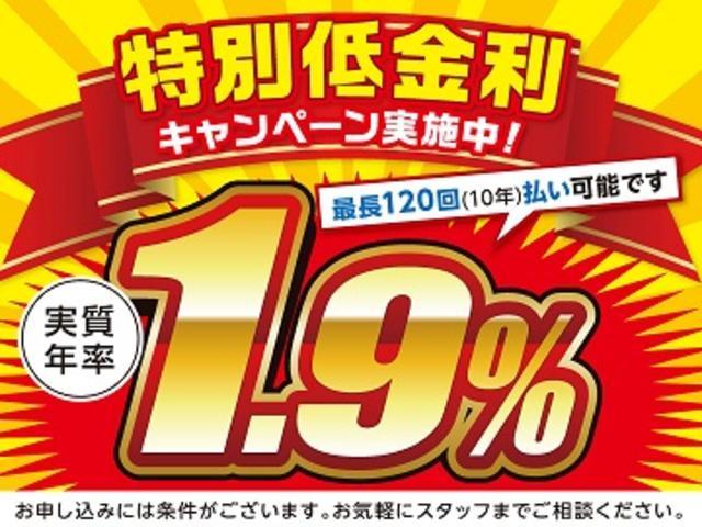 2.5S Cセンターディスプレイ ムーンルーフ デジタルミラ(19枚目)