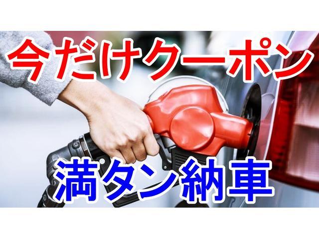「トヨタ」「ヤリスクロス」「SUV・クロカン」「茨城県」の中古車21