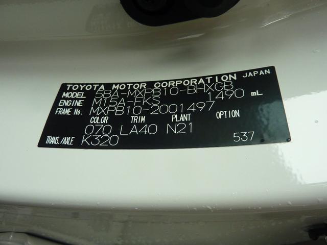 「トヨタ」「ヤリスクロス」「SUV・クロカン」「茨城県」の中古車55