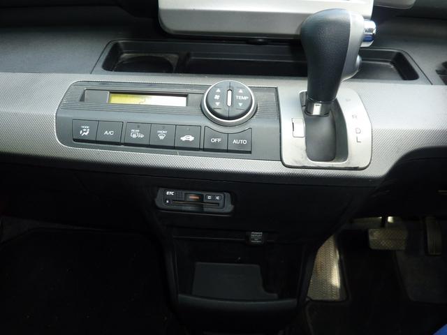 G ジャストセレクション ワンオーナー 買取車 左側電動スライドドア HIDヘットライト キーレスエントリー ABS ブレーキアシスト CVT 7人乗り ウォークスルー プライバシーガラス イージークローザー(14枚目)