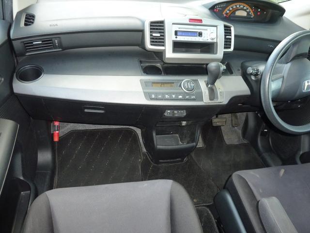 G ジャストセレクション ワンオーナー 買取車 左側電動スライドドア HIDヘットライト キーレスエントリー ABS ブレーキアシスト CVT 7人乗り ウォークスルー プライバシーガラス イージークローザー(18枚目)