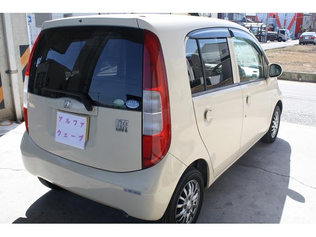 「ホンダ」「ライフ」「コンパクトカー」「埼玉県」の中古車10