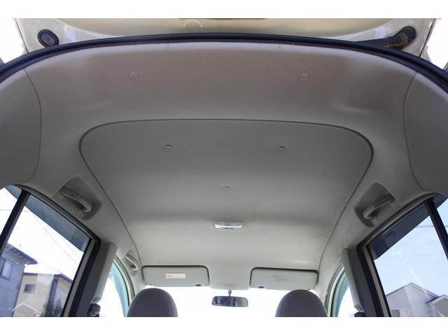 「ホンダ」「ライフ」「コンパクトカー」「埼玉県」の中古車28