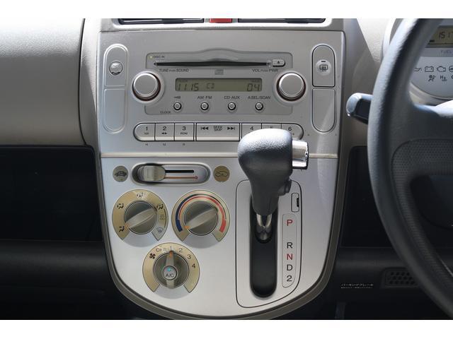 「ホンダ」「ライフ」「コンパクトカー」「埼玉県」の中古車30