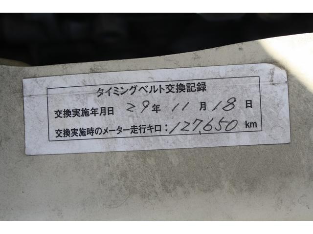 「ホンダ」「ライフ」「コンパクトカー」「埼玉県」の中古車38