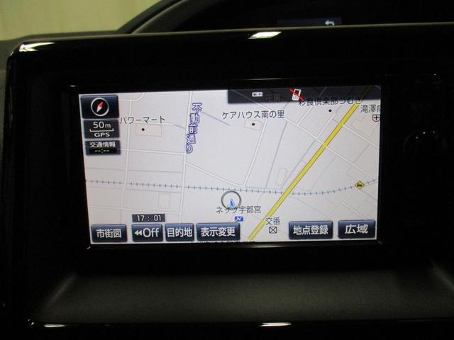 トヨタ ヴォクシー ZS 煌 フルセグメモリーナビ・ETC・バックモニター
