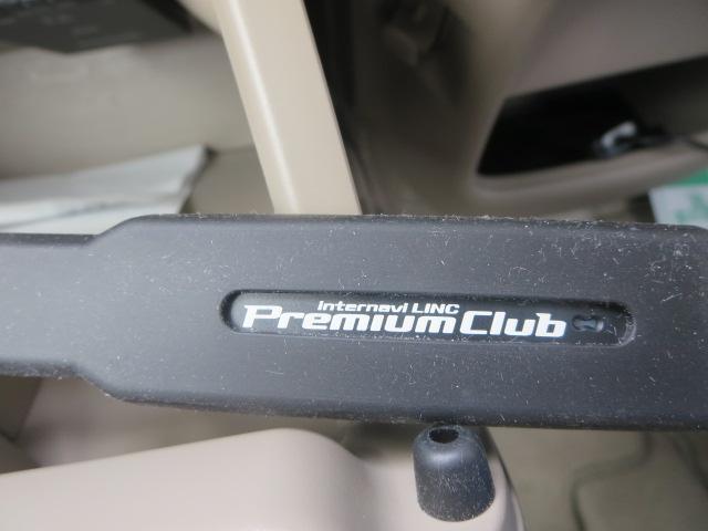 G・Aパッケージ 大画面ナビ HID 1年間走行無制限保証(14枚目)