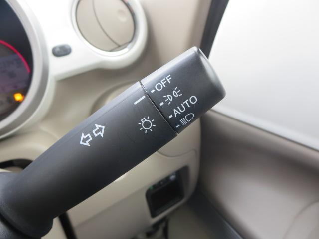 G・Aパッケージ 大画面ナビ HID 1年間走行無制限保証(18枚目)