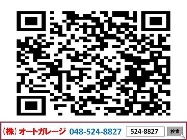 カスタムG 地デジHDD キーフリー HID 1年保証(2枚目)
