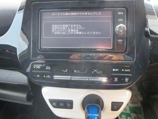 話題のTコネクトナビを装着♪エアコンもフルオートで快適な車内をお約束♪
