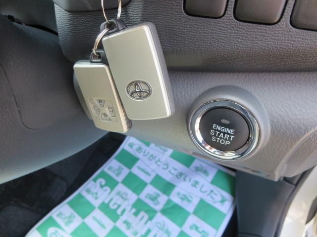 プラタナリミテッド 両側オートドア 保証最長15年対象車(6枚目)