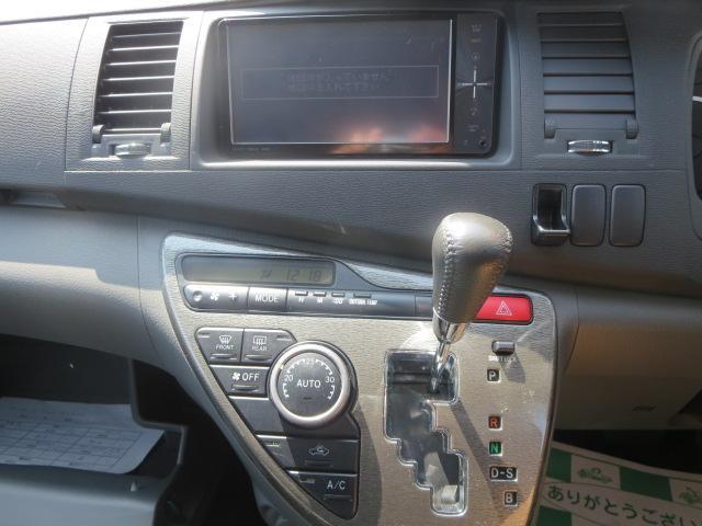 プラタナリミテッド 両側オートドア 保証最長15年対象車(13枚目)