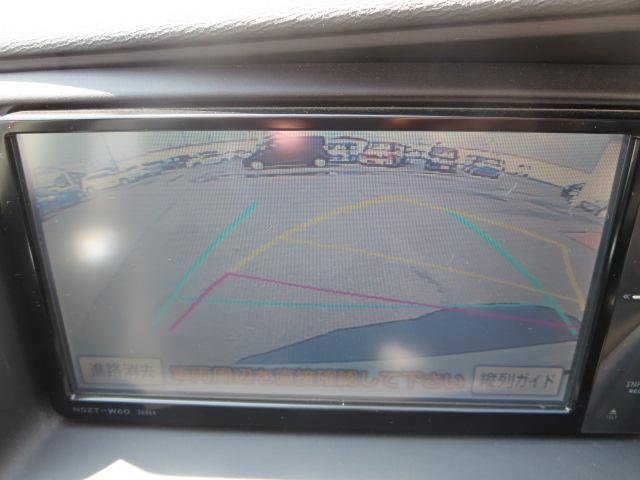 プラタナリミテッド 両側オートドア 保証最長15年対象車(14枚目)