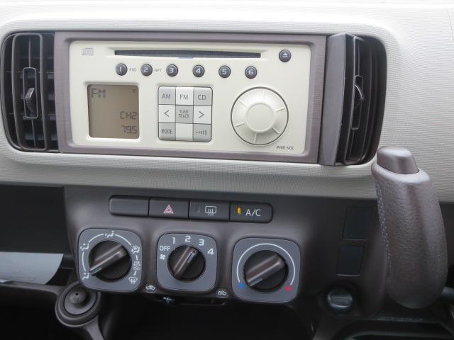 プラスハナ Cパッケージ ベンチシート 保証最長15年対象車(11枚目)