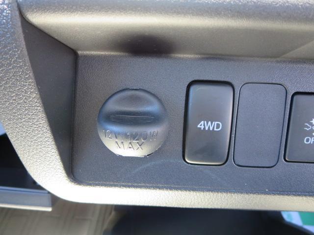 2WD⇔4WDの切替はボタンでワンタッチ