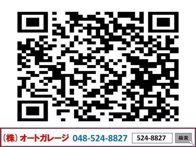G 純正エアロ キーフリー 地デジナビ 1年間走行無制限保証(2枚目)