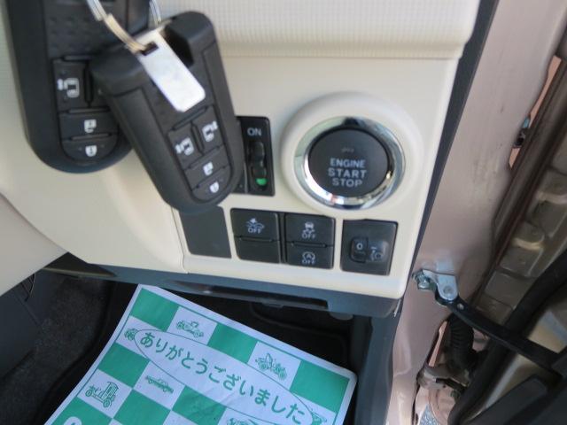 手ぶらで楽々キーフリー♪ポッケやバッグに入れたままで鍵の開閉やエンジンスタートが出来る優れもの♪勿論、キーレスとしても使えます♪