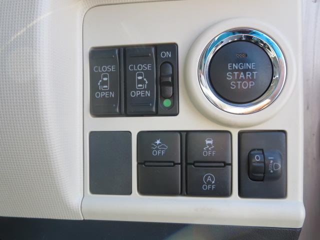 両側オートスライドドアは運転席やキーフリーからもワンタッチで開閉が可能です♪
