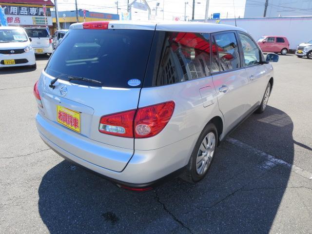 初めて中古車を買う方も女性一人のご来店でも安心な保証付&総額表示のお店です。関東近郊エリア限定で平日午前中の登録時に陸運支局待ち合わせ納車なら納車費用は0円に♪♪