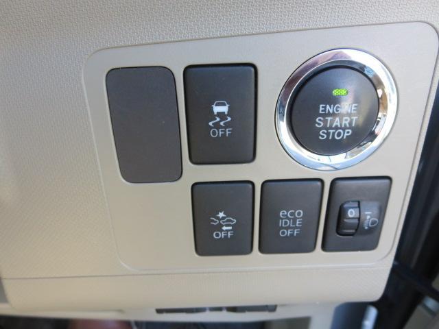 Lリミテッド スマートアシスト 1年間走行無制限保証 ブレーキサポート キーフリープッシュスタート アイドリングストップ フルオートエアコン オートライト(14枚目)