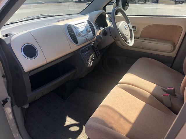 「日産」「モコ」「コンパクトカー」「群馬県」の中古車32
