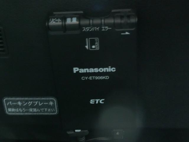 「日産」「ムラーノ」「SUV・クロカン」「埼玉県」の中古車20