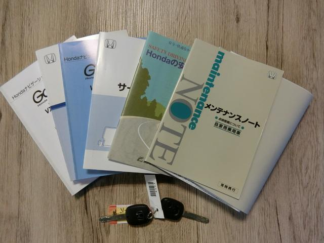 「ホンダ」「ライフ」「コンパクトカー」「埼玉県」の中古車20