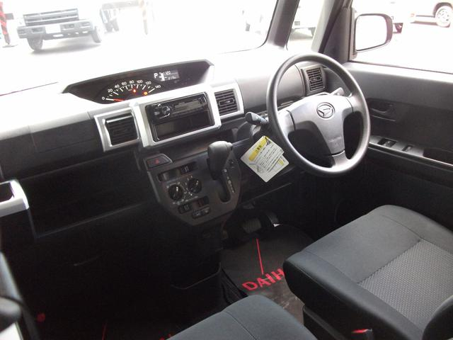 ダイハツ ハイゼットキャディー D SAII 自動ブレーキ サポカー グレードアップパック