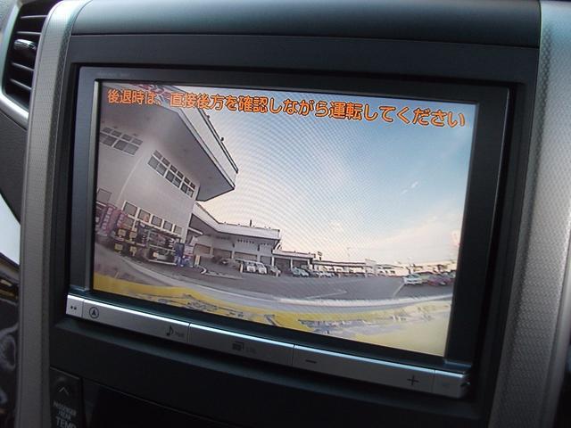 トヨタ ヴェルファイア 2.4Z 純正8型HDDナビツインモニター 8人乗 PSD