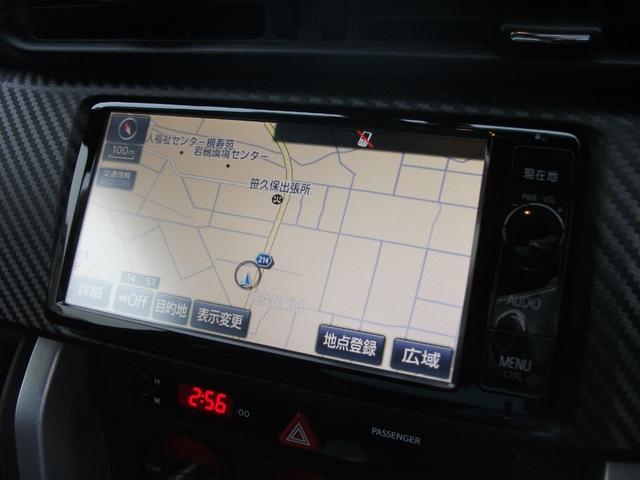 トヨタ 86 GTリミテッド 純正ナビDTV Bカメラ HID