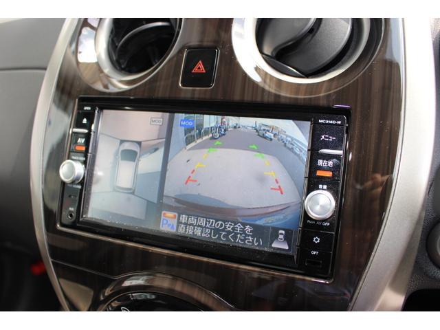 ★アラウンドビューモニター★4個のカメラから得た画像を車両上方から見下ろしたような映像で表示することで、車と路面の駐車枠の関係を一目で確認できます★