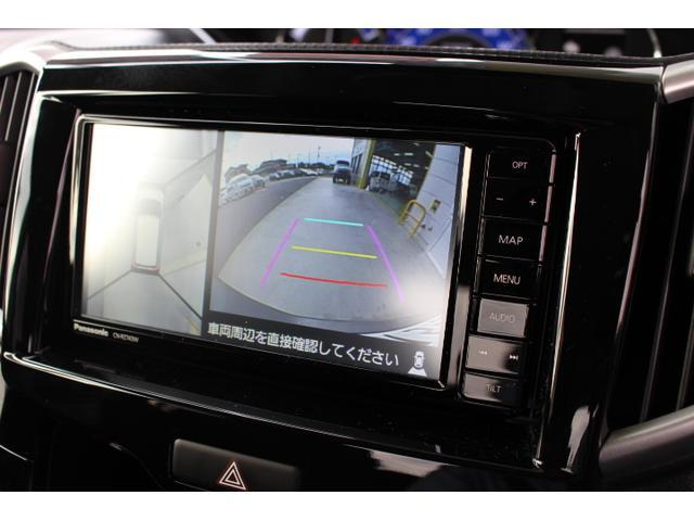 ハイブリッドSV 全方位モニター用カメラPKG SDナビ(13枚目)