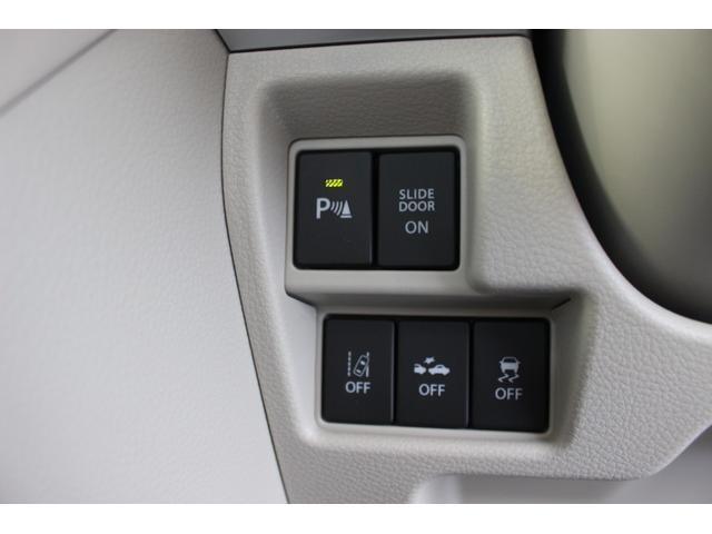 ハイブリッドX 2トーンルーフパッケージ メモリーナビ フルセグTV ドライブレコーダー 両側パワースライドドア セーフティサポート(16枚目)