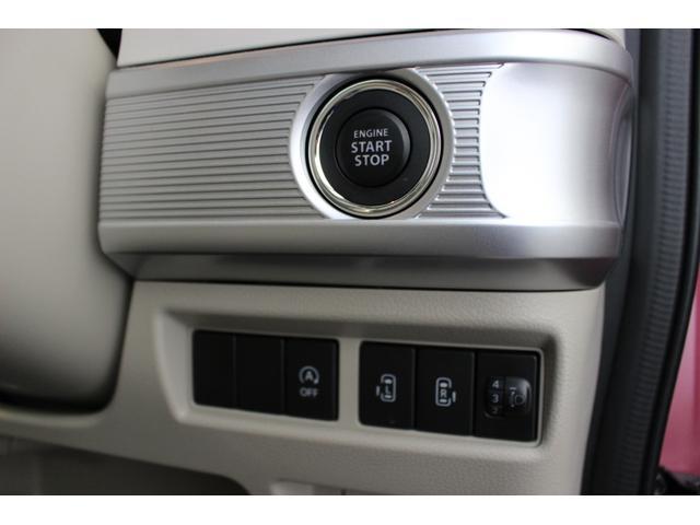 ハイブリッドX 2トーンルーフパッケージ メモリーナビ フルセグTV ドライブレコーダー 両側パワースライドドア セーフティサポート(17枚目)