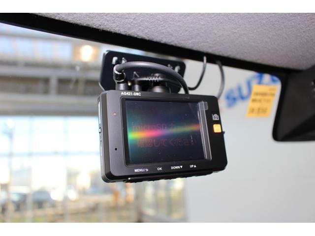 ハイブリッドX 2トーンルーフパッケージ メモリーナビ フルセグTV ドライブレコーダー 両側パワースライドドア セーフティサポート(21枚目)